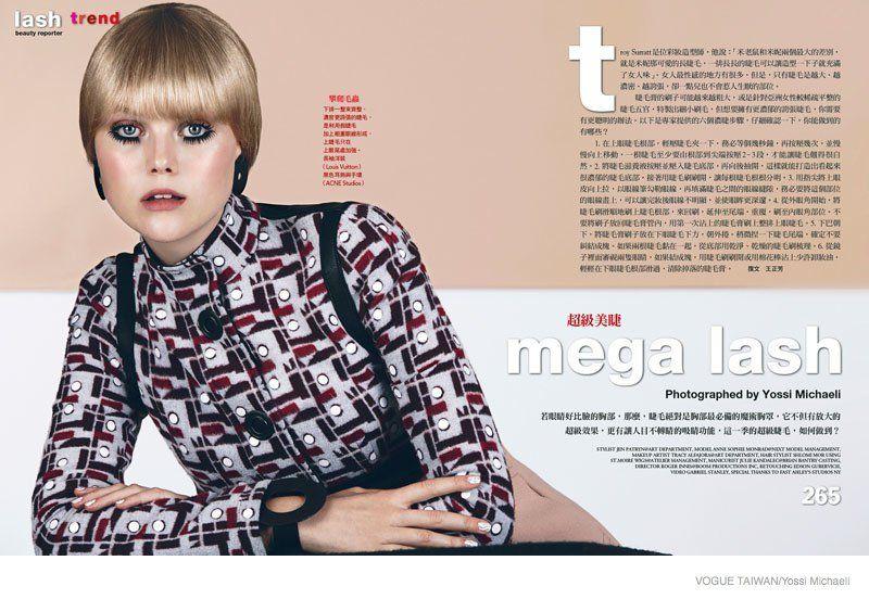 Mega Eyelashes: Anne Sophie Monrad by Yossi Michaeli for Vogue Taiwan