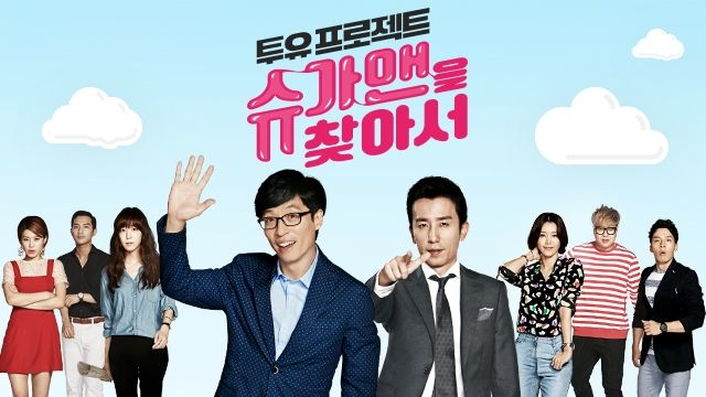 Yeo Yoo Man Man Episode 3337 English Sub Coreen