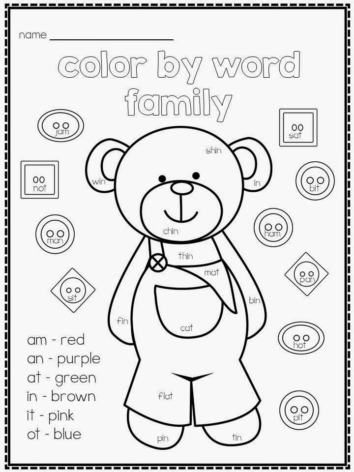 Printable Corduroy Bear Activities Subtraction Kindergarten