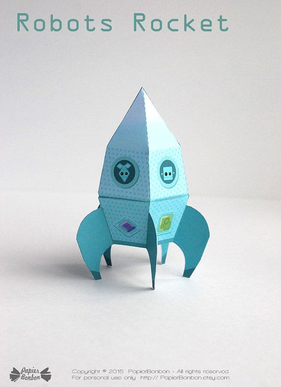 Rocket favor box printable space rocket rocket paper toy for Outer space gifts