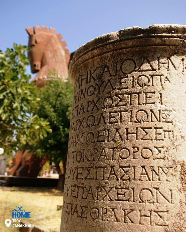 Чи є якісь ідеї, що за місто має величезного дерев'яного коня? ;) #Turkey #Homeof #Troy #2018YearofTroy