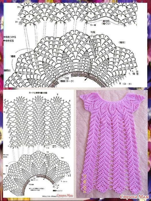 Hello girls follows two models of crocheted dresses for girls with graph beautif... - Олеся - Modetrends #dolldresspatterns
