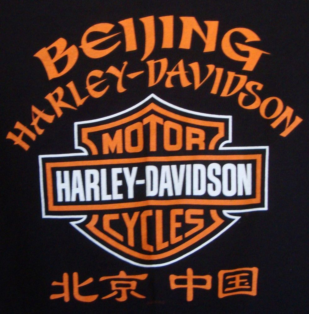 19195e544c333 Beijing Harley Davidson T-shirt China Chinese Black Mens Dragon 100% Cotton  USA  31.99