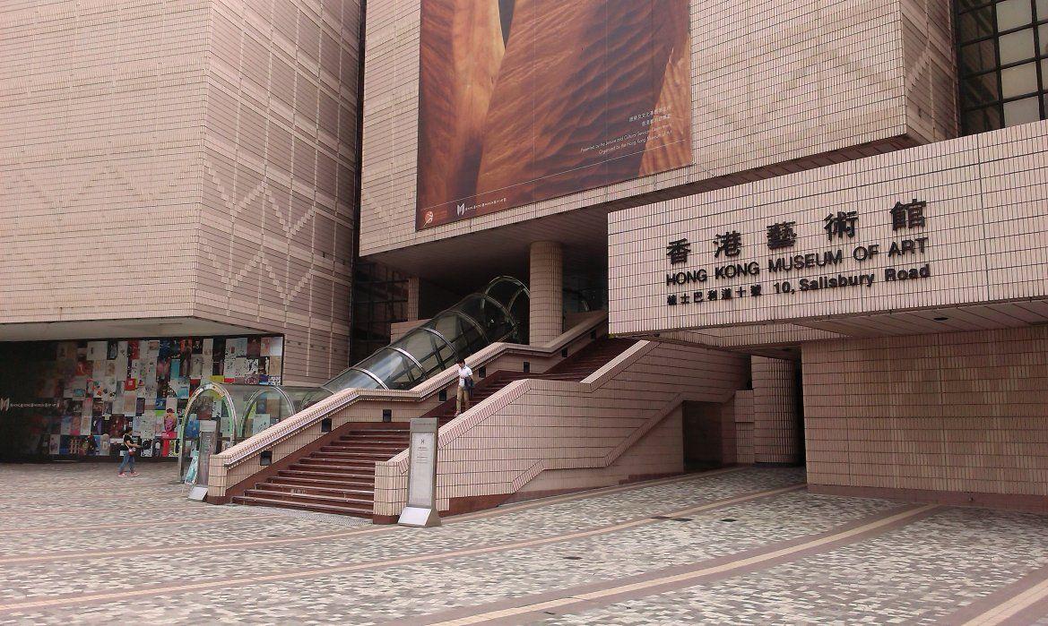 art museum hong kong Google Search