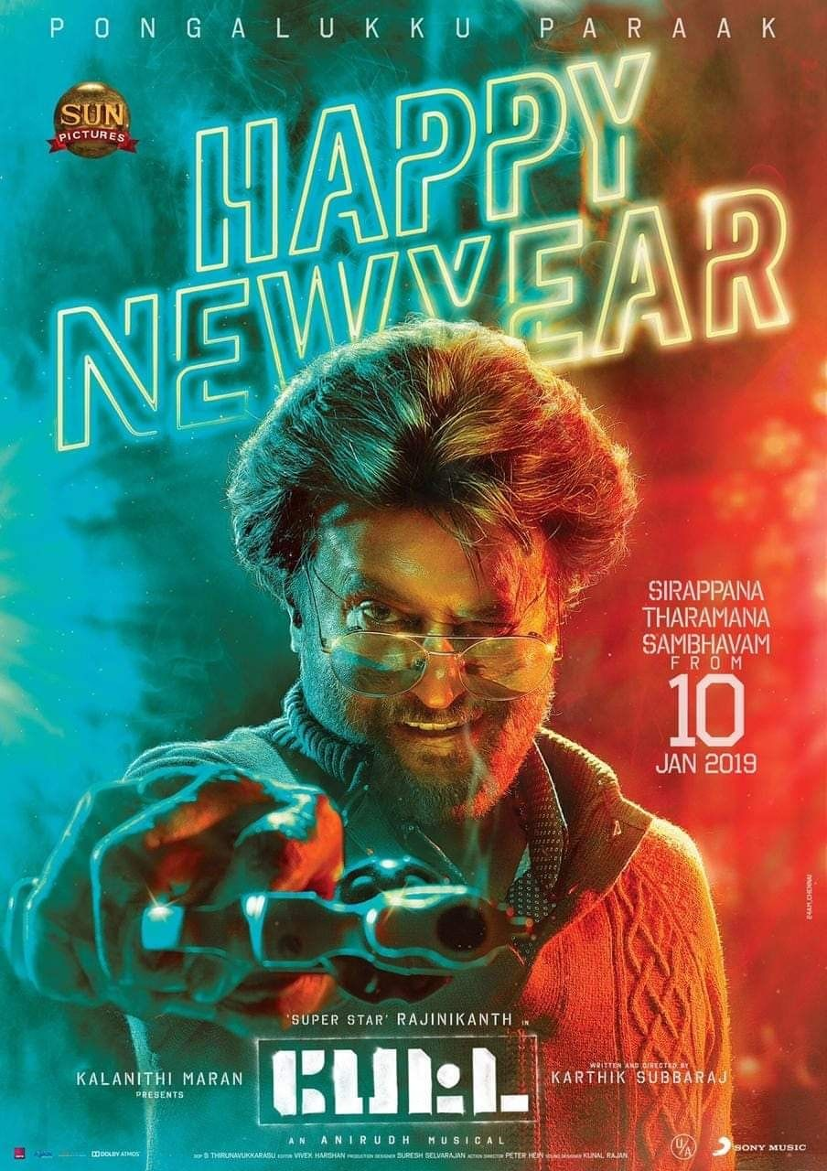 Petta tamil movie Latest photos and updates | New years poster, Poster,  Motion poster