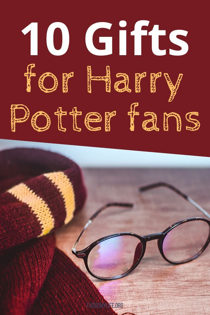 harry potter gifts for guys
