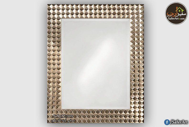 مراية حائط شامبين مجسمة سفير ارت للديكور Mirror Shop Mirror Wall Mirror With Lights
