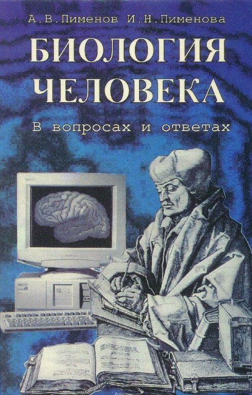 Рабочая программа по литературному чтению ворониной наталии николаевны1 класс умк школа россии