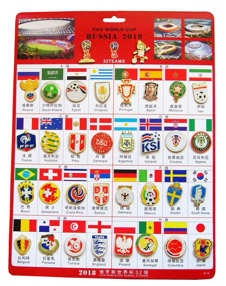 Fifa World Cup 2018 Russia Football Soccer 34 Pin Badge Worldcup Souvenir Set Russia World Cup Fifa World Cup Fifa