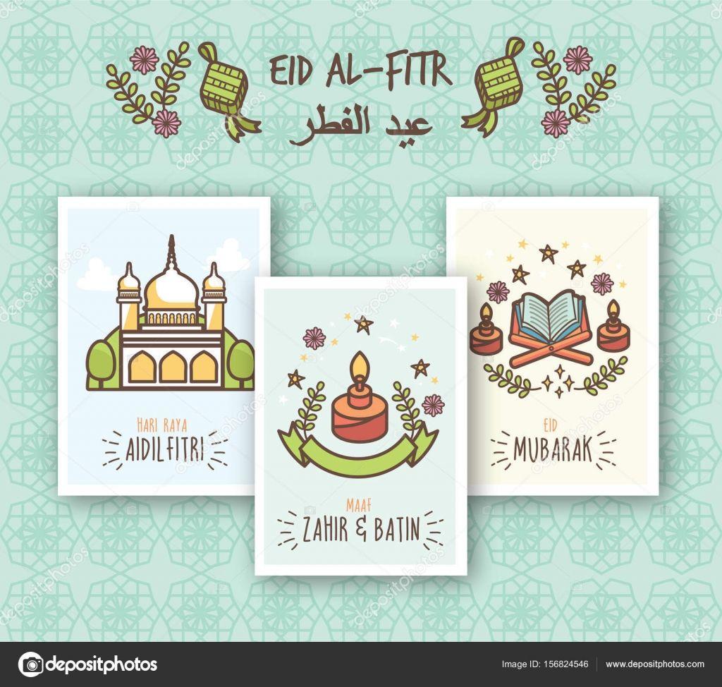 Download Royalty Free Selamat Hari Raya Aidifitri Greeting Card