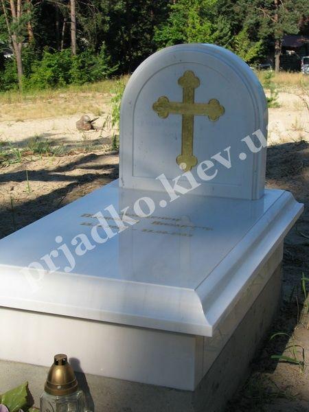 Купить памятник мрамор vray фото надгробных памятников из гранита цены акции