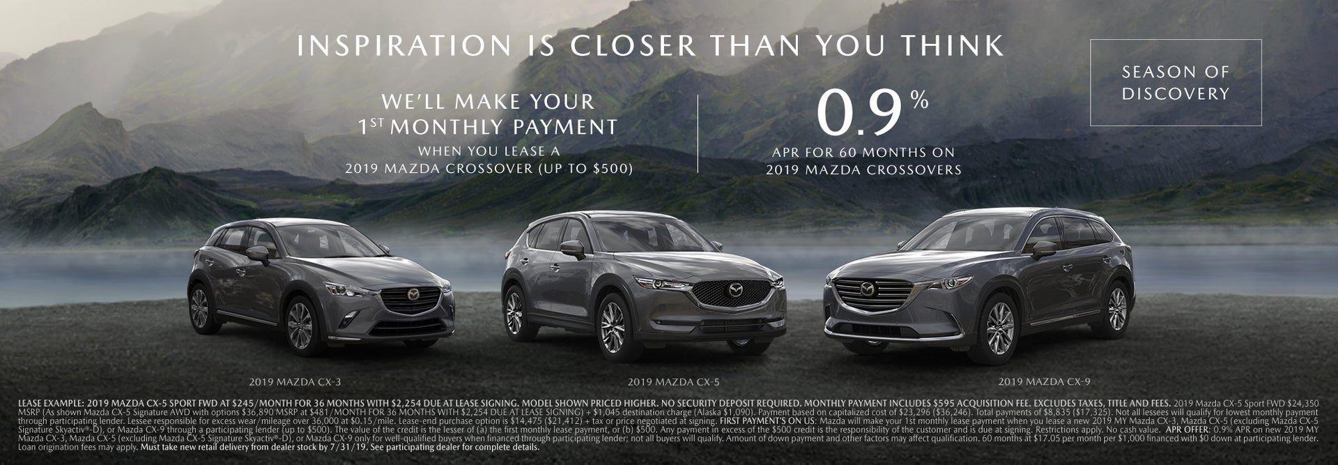 Summer Event Mazda Graduate Program Incentive Programs
