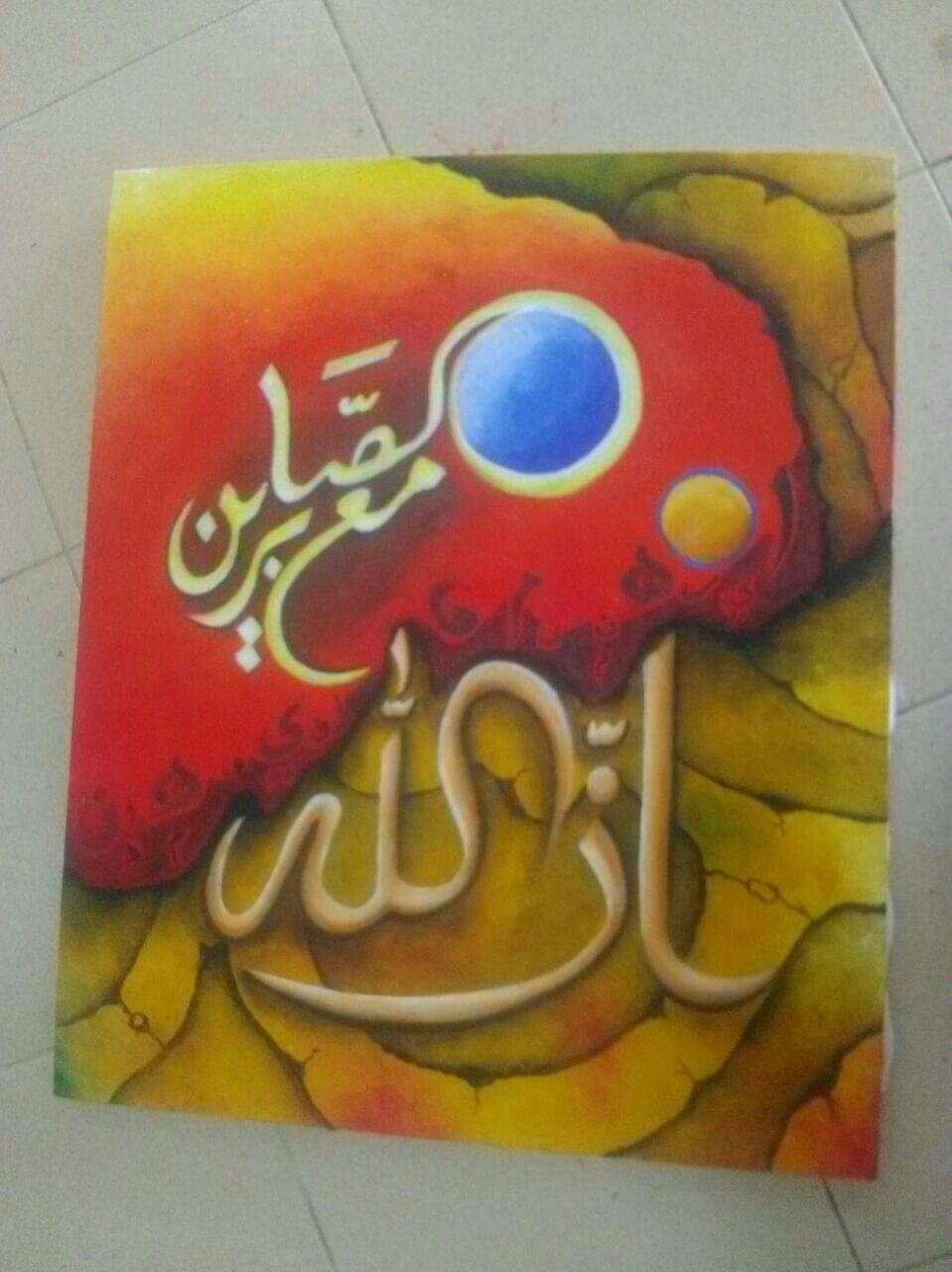 Pin oleh Mochamad Navik di kaligrafi kontemporer Seni
