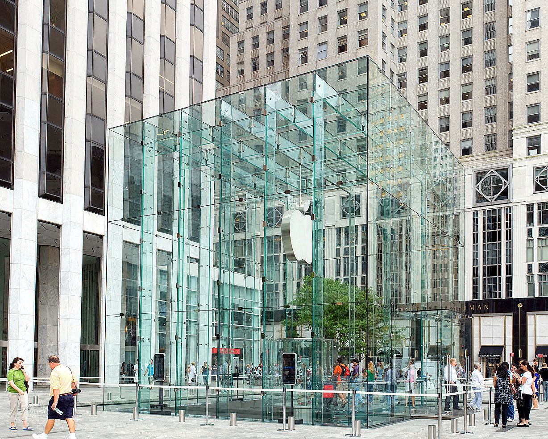 Apple Store Fifth Avenue (New York, 2006) / Bohlin