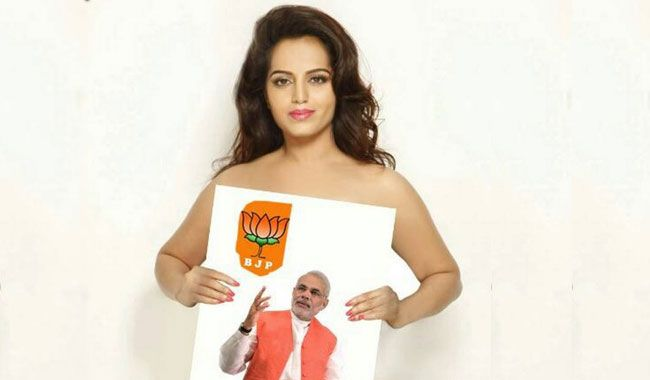 Meghna Patel strips for Modi