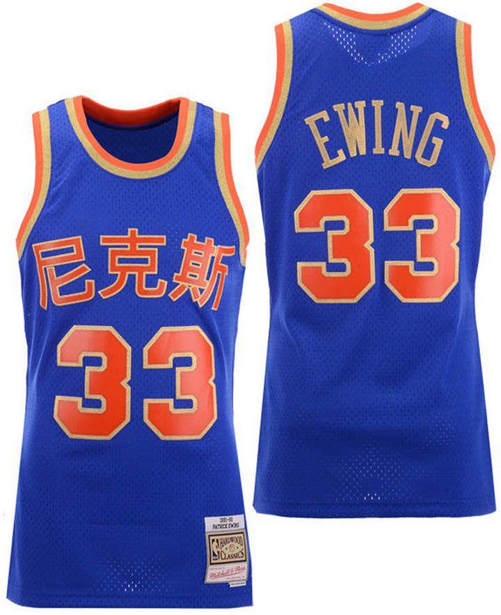 best website e39d8 66681 Men's Patrick Ewing New York Knicks Chinese New Year ...