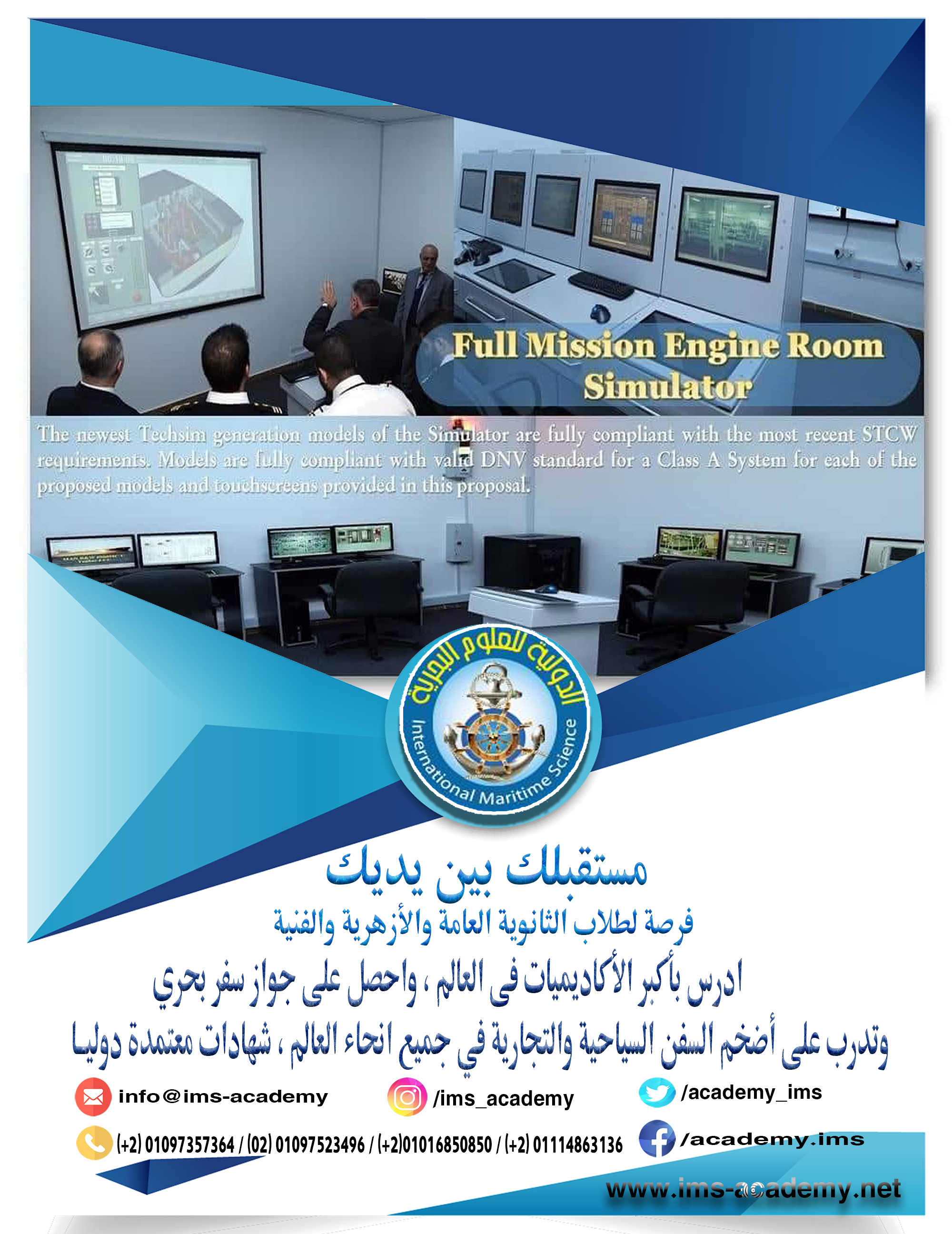 Study In The Most Important Maritime Universities Issue Seaman