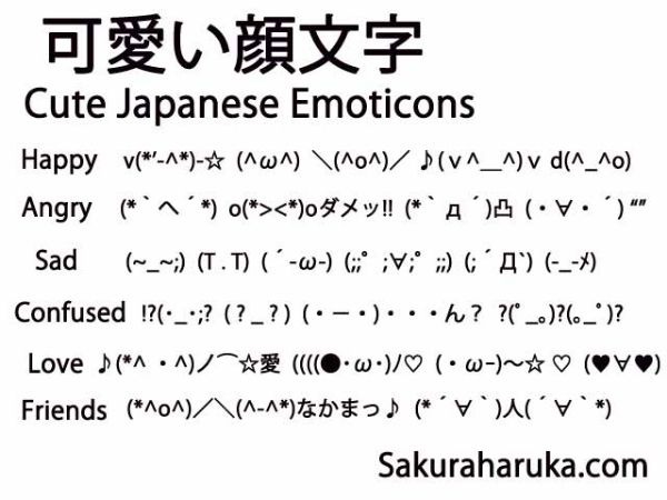 Examples Of Cute Japanese Emoticons Kaomoji 顔文字 Japanese Words Learn Japanese Words Emoji Words