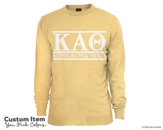 Kao Kappa Alpha Theta Custom Comfort Colors By Boutiquegreek