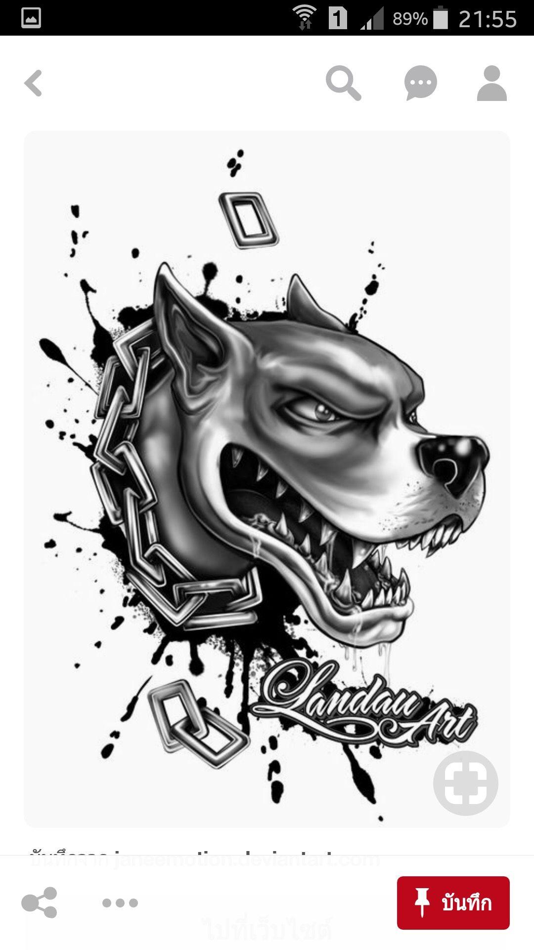 Pin By Joseph Sipsy On Tattoo Pitbull Art Pitbull Drawing Dog Tattoos