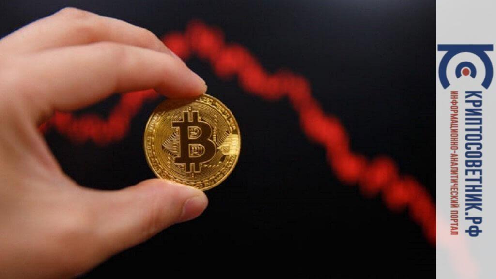 биржа биткоин курс