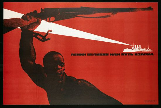 Black bodies in propaganda: the art of the war poster at ...