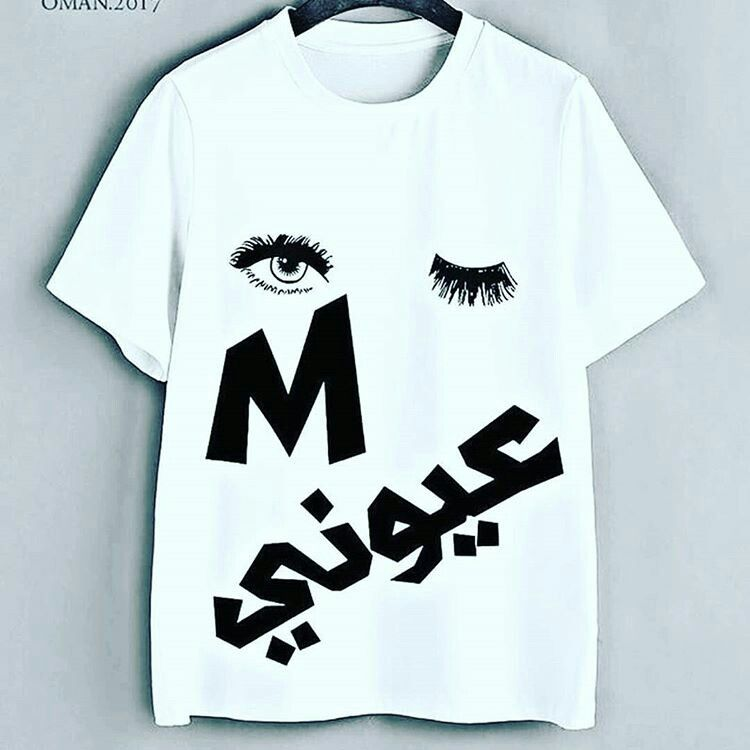 حرف م M Mens Tops Mens Tshirts T Shirts For Women