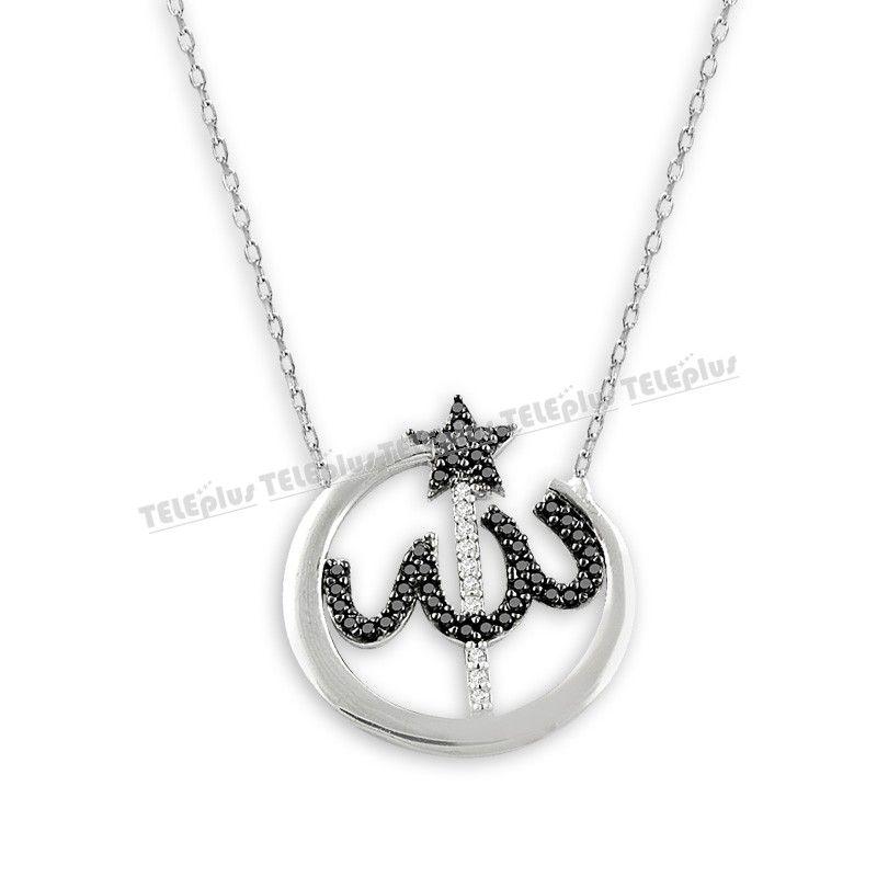 Gümüş Allah Yazılı Kolye -  - Price : TL69.90. Buy now at http://www.teleplus.com.tr/index.php/gumus-allah-yazili-kolye.html