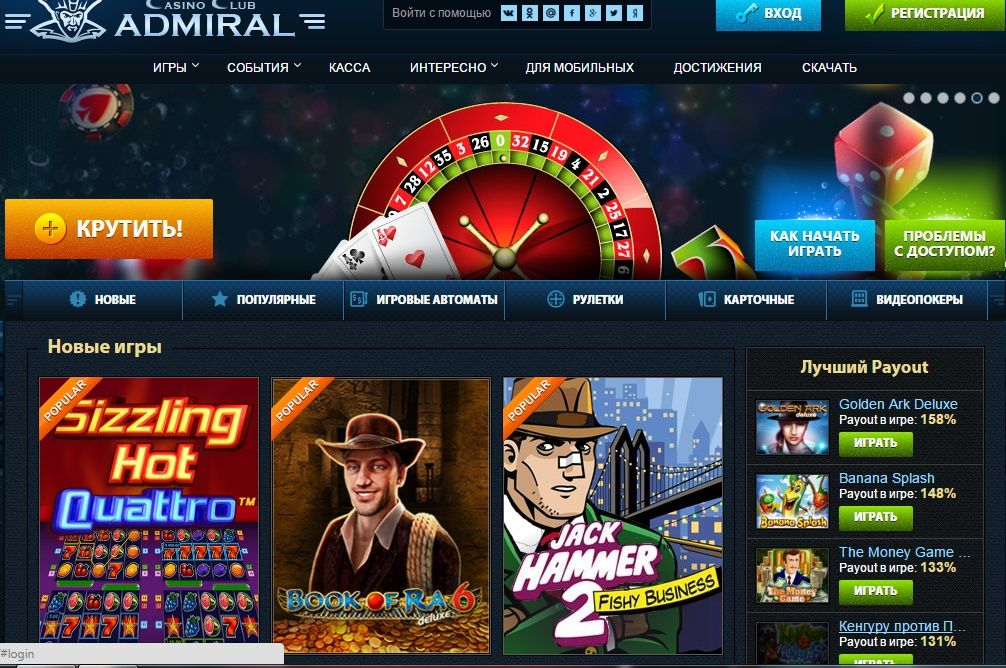 Игровые автоматы депозит от 10 рублей 888 казино обзор