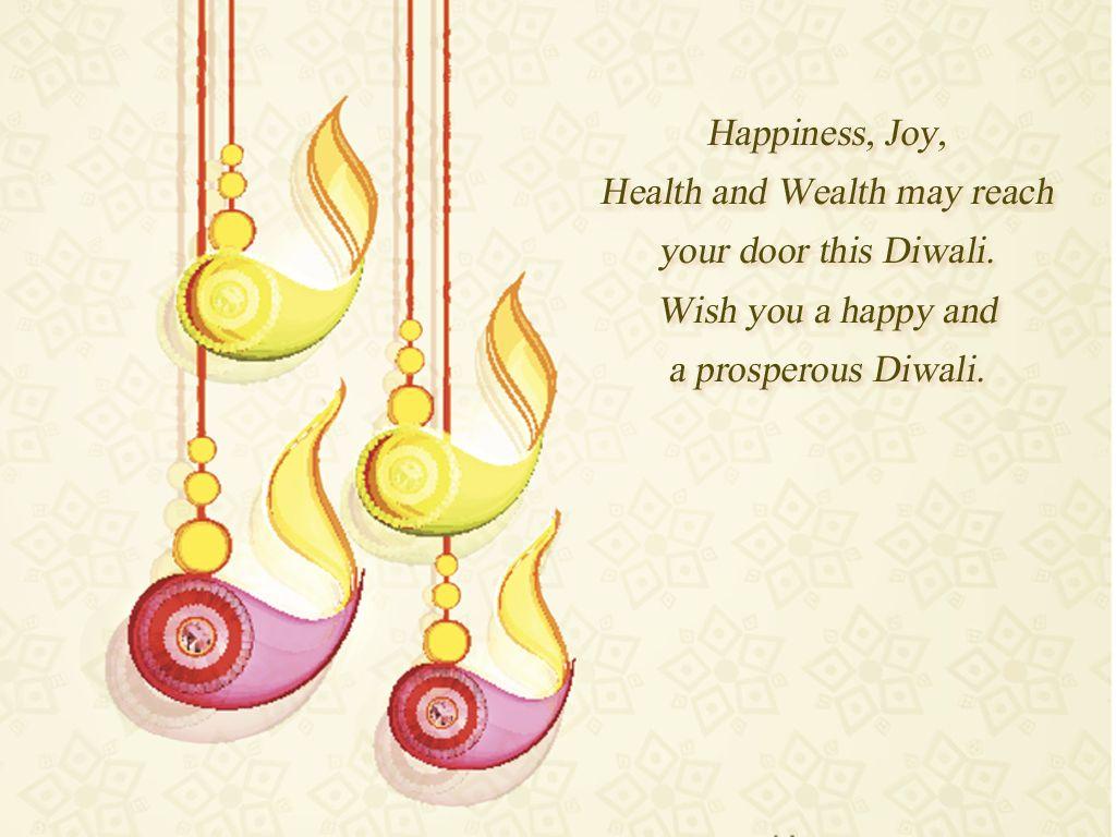 mobile funny sms: image diwali deepawali wish, designs of greeting