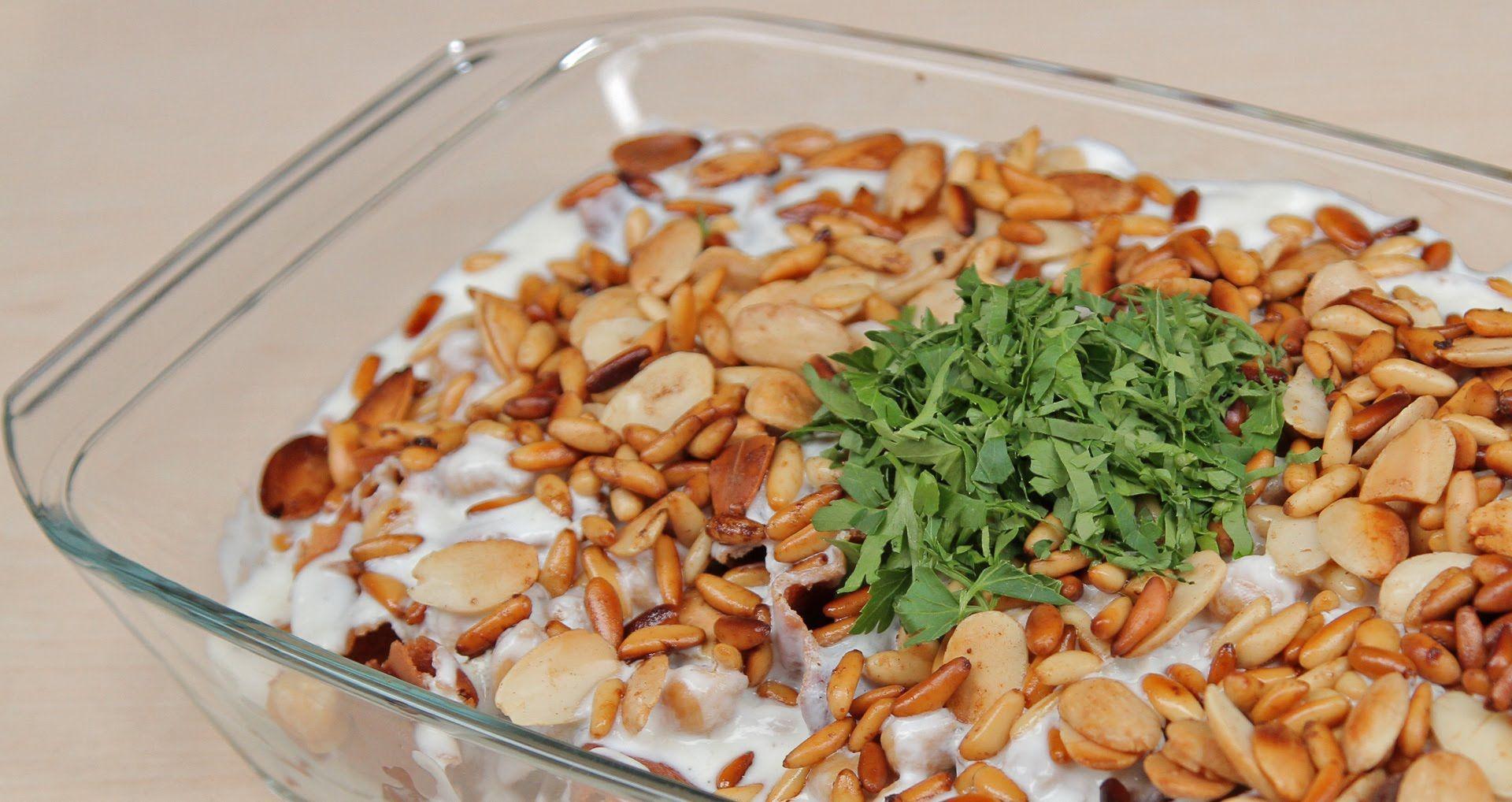 فتة الباذنجان بالزبادي Middle Eastern Recipes Couscous Healthy Recipes