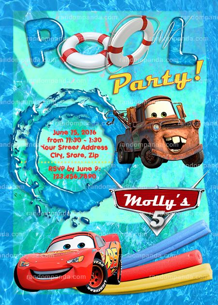Cars Pool Party Invitation Mater Party Lightning McQueen Swim
