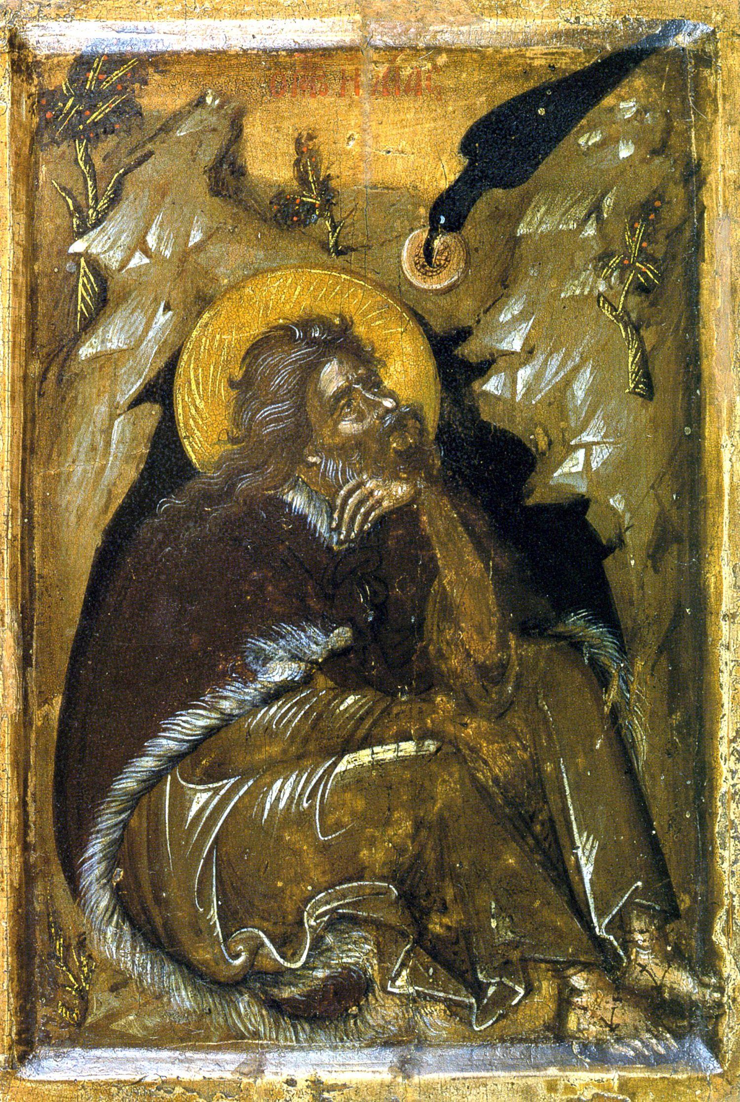 Prophet Elia