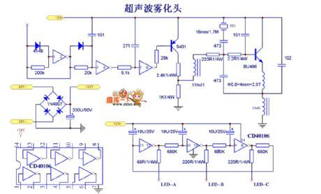 The Ultrasonic Humidifier Circuit T I P S F Y I S In