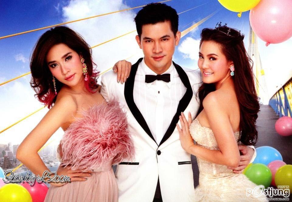 thai lakorn | Thai Calendar Ch3 TV Lakorn Thai Lakorn
