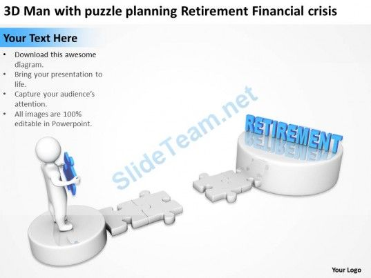 3d Man with Puzzle Planning Retirement Financial Crisis Ppt - puzzle powerpoint template