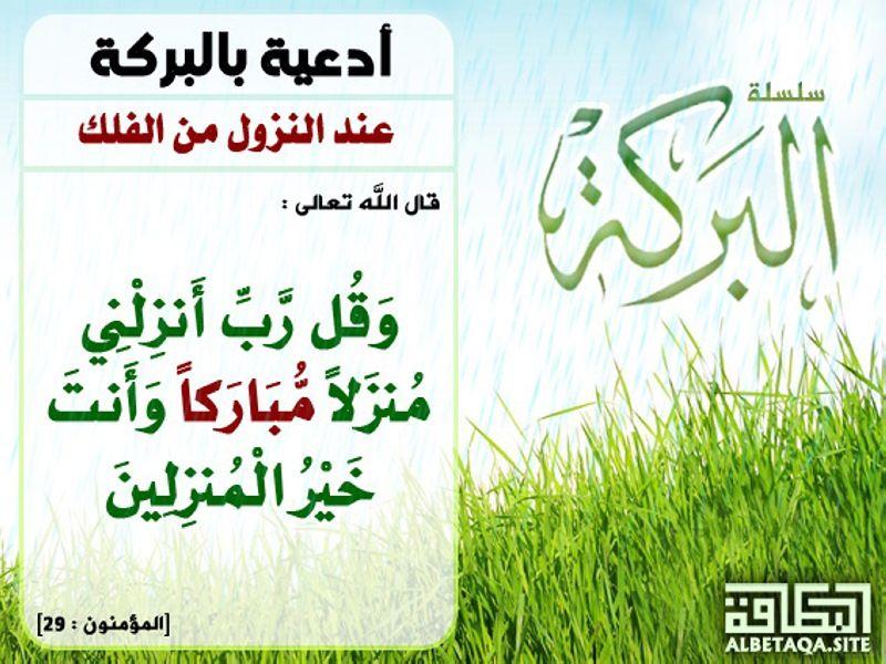احرص على إعادة تمرير هذه البطاقة لإخوانك فالدال على الخير كفاعله Arabic Calligraphy