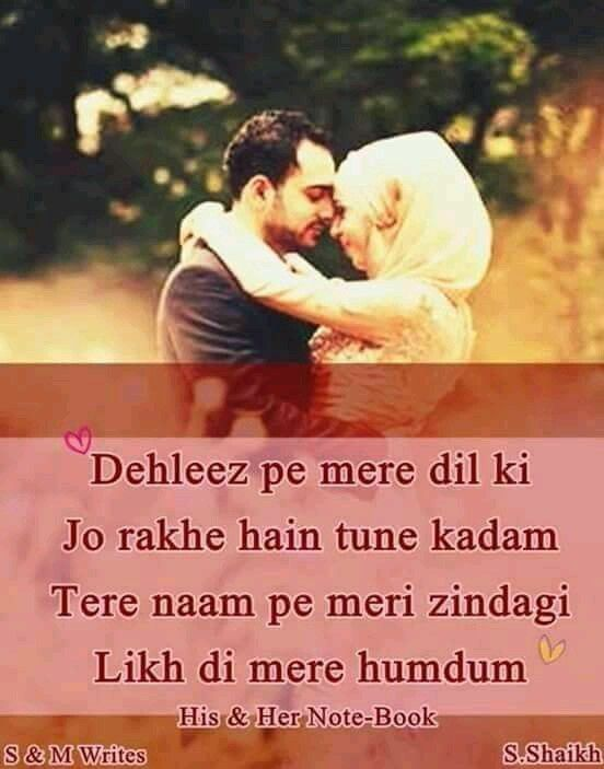 Pin by Sana Shaikh on Bollywood lyrics | Silly love quotes, Song quotes,  Bollywood quotes