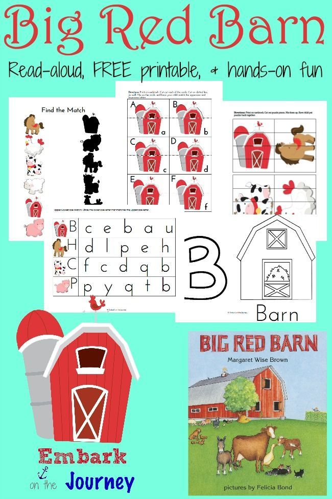 Big Red Barn Activities And Printables For Prek And Kindergarten