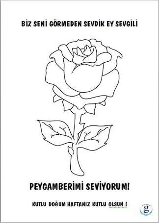 Peygamber Gülü Kabe Coloring Pages Valentine Coloring Pages Ve