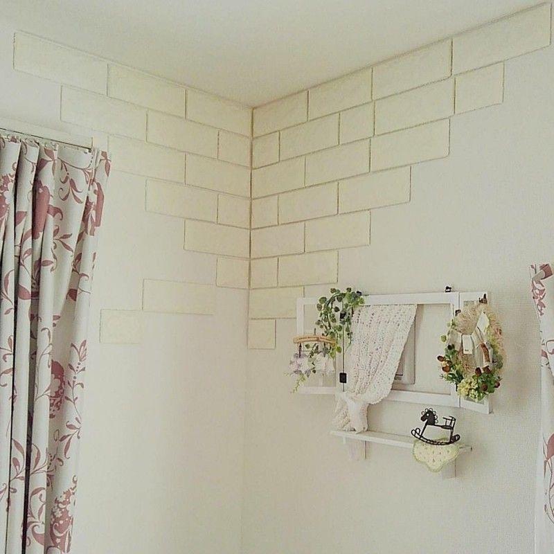 Daisoクッションレンガシート10枚で2つの部屋とトイレの雰囲気を変える貼り方 2021 インテリア レンガ インテリア 家具 家 リフォーム