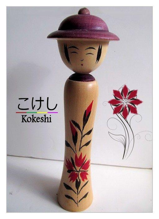 Kokeshi by Kakizawa Koretaka DOB 1940 Master Takahashi Morio. Traditional Naruko Kokeshi