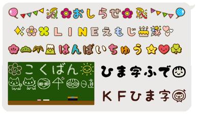 Line絵文字 画像あり Line 絵文字 フレーム イラスト カレンダー