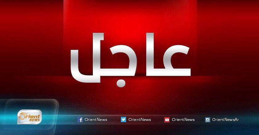 Orient أورينت On Instagram عاجل رويترز بدء دخول المساعدات إلى مضايا مضايا تموت جوعا Orient Gaming Logos Instagram