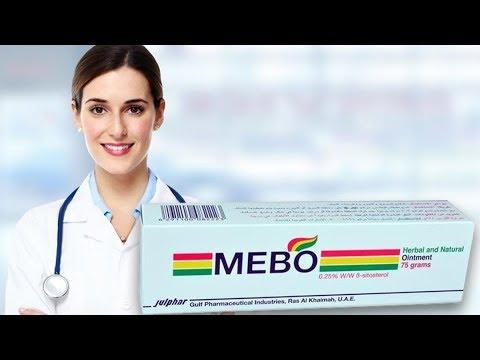 كريم ميبو Mebo Cream هو كريم يستخدم لعلاج الجروح و الحروق الشديدة ويوجد نوع منه يعالج الشرخ لذلك لنتعرف علي ا Herbalism Incoming Call Screenshot Incoming Call