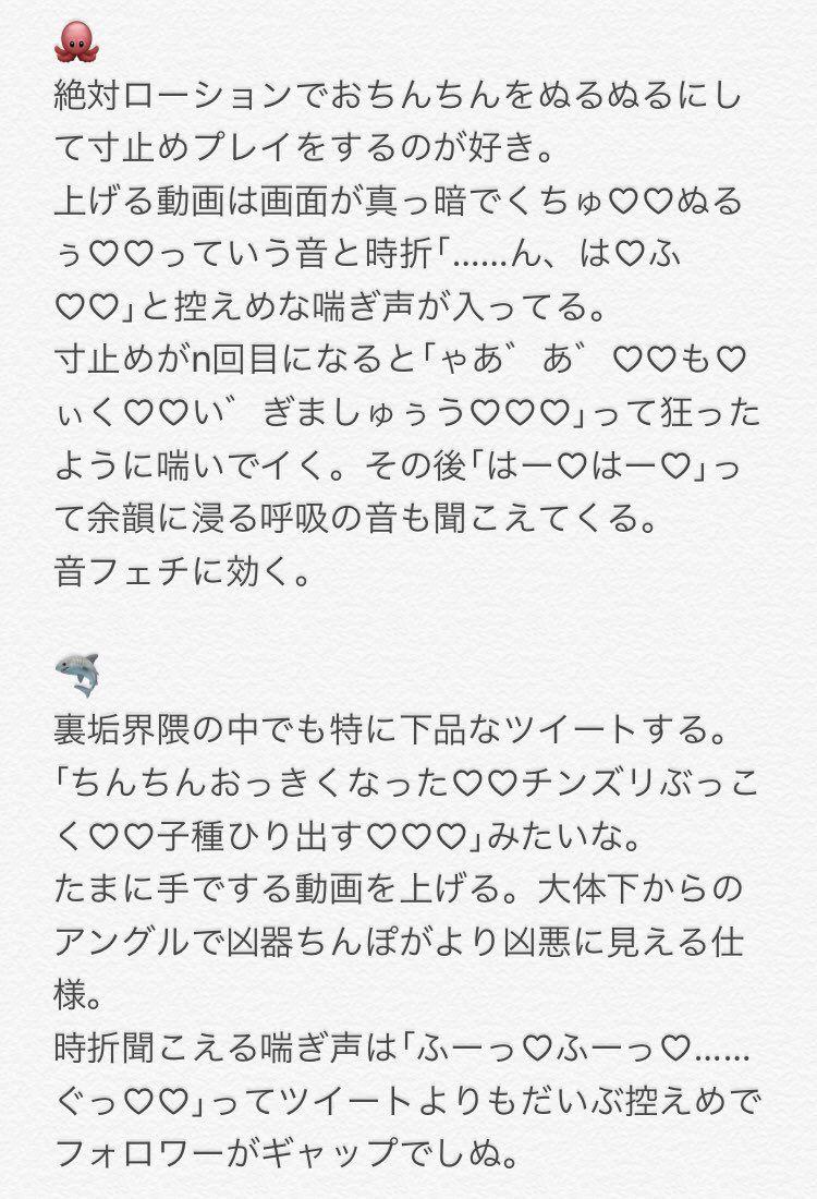 裏 夢小説