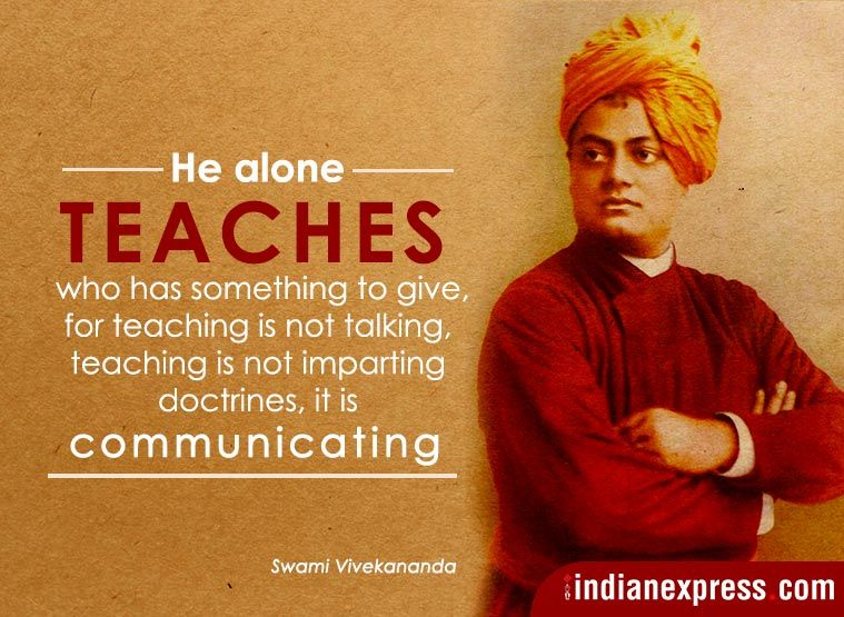 happy guru purnima wishes quotes inspirational messages