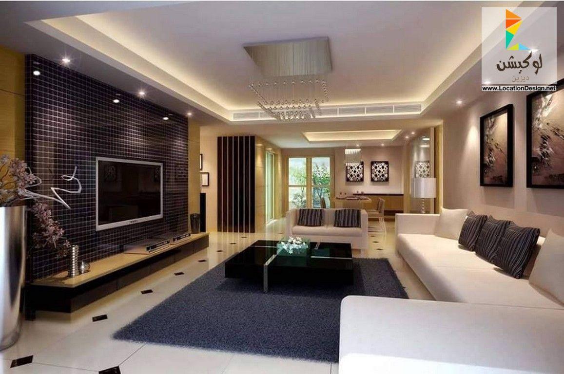ارقى و اجمل ديكورات غرف معيشة مودرن باحدث اللمسات في عالم الديكور لوكشين ديزين نت Garage Design Interior Modern Interior Design House Design
