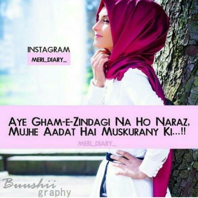 Pin by Sumaiya Ahsan on girlzz truth | Pinterest | Attitude ...