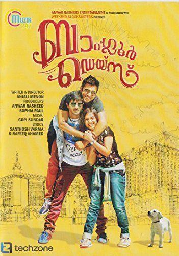 Bangalore Days (2014) Hindi Dubbed 720p HDRip 1.3GB Download